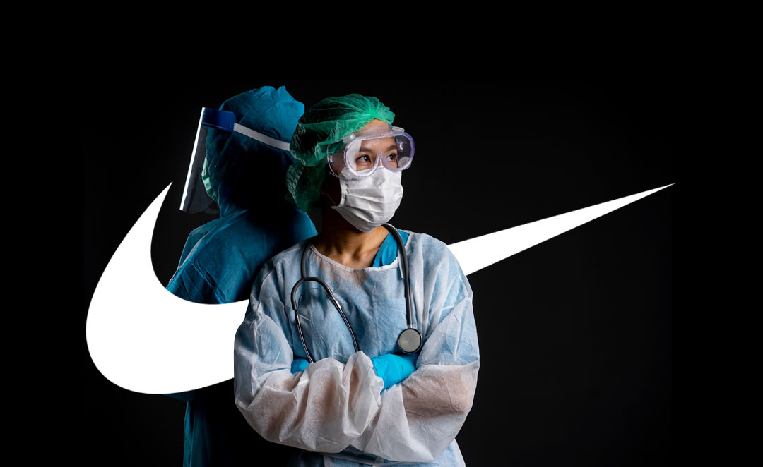 From Nike Air to Face Shields